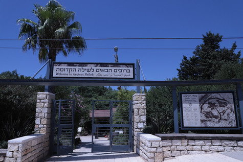 Ancient Shilo Entrance