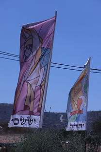 Flags Shilo