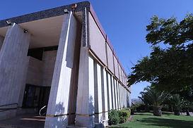 Mishkan Synagogue