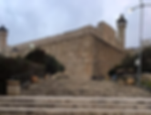 Tomb of the Patriarchs - Hebron