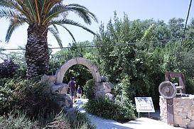 Shilo entrance
