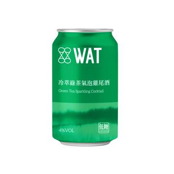 冷萃綠茶氣泡雞尾酒