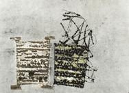 Monotype 22 x 15 cm 2019