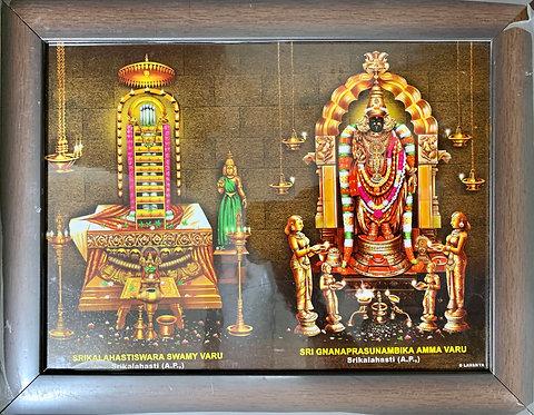 Kalahasthieswara & Annaporneswari Laminate Frame S1