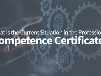 What is the Current Situation in the Professional Competence Certificate?