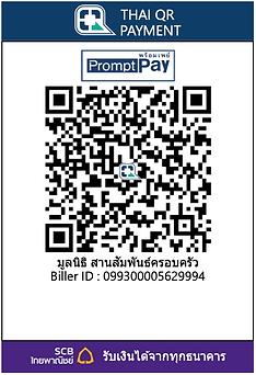 840-216790-1 CCF.png