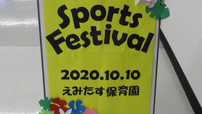 Sports Festival👟✨