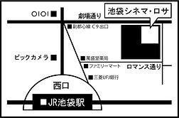 rosa_map_hp_20180923.jpg