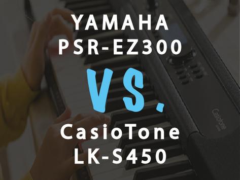 Compare: Casio LK-S450 vs Yamaha PSR-EZ300 - Battle of the key-lighting kings