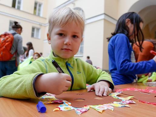 V музейный форум по детским и семейным программам объявляет профессиональный конкурс