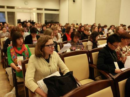 V Всероссийский музейный форум по детским и семейным программам открывает регистрацию