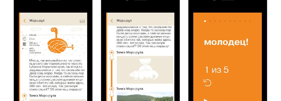 prezentaziya_open_permian_3-06.jpg