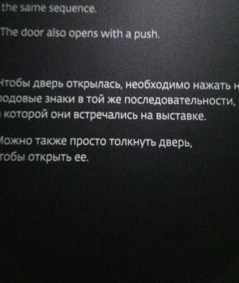 табличка дверь.jpg
