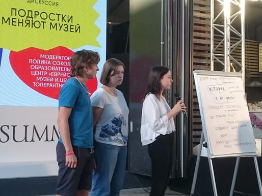 27 июня 2019 года заседание клуба «Музейное посольство». Музейный посол – Елена Джумук