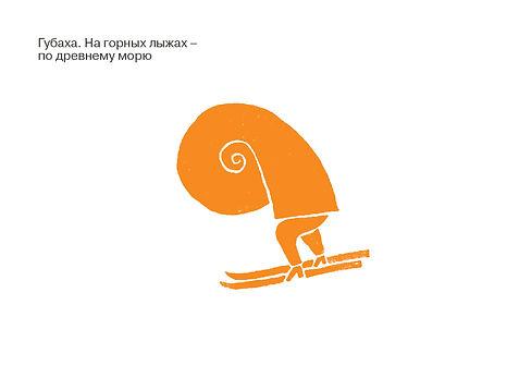 prezentaziya_open_permian_3-11.jpg