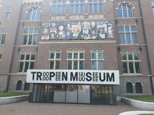 Детские программы в Тропическом музее (Tropenmuseum) в Амстердаме