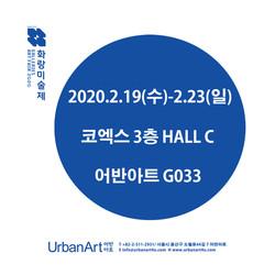 화미제 파란색 홍보용10일발송