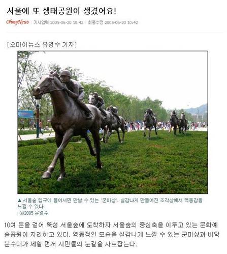 2005 오마이뉴스 기사