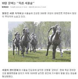 2005 세계일보 기사