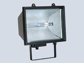 HE-74004-aydinlatma-projektor-1500w.jpg