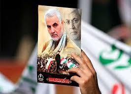 Recuerdan en Irán el homicidio de Soleimani