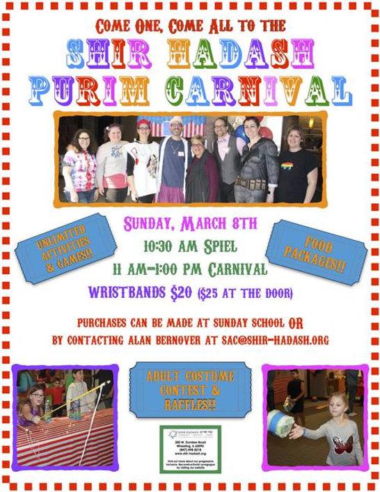 purim carnival flyer.jpg