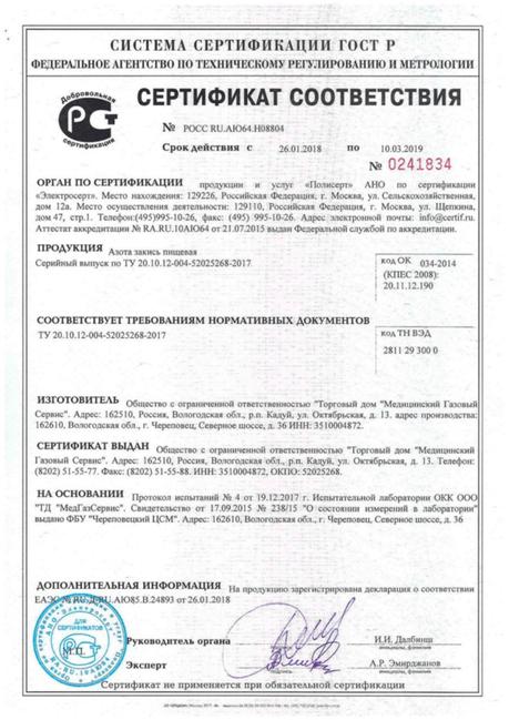 sertif2.png
