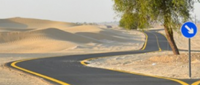 Al-Qudra-cycling-track