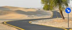 Al-Qudra-cycling-track
