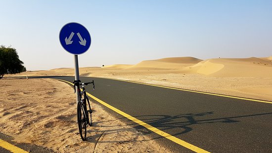 al-qudra-cycle-path