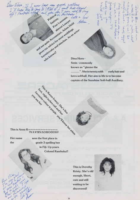 Sheitl Attraction 1988 7.jpeg