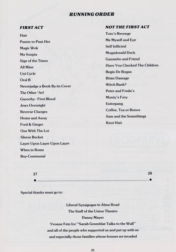 Sheitl Attraction 1988 17.jpeg