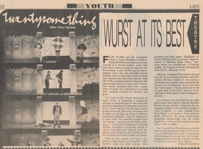 For Liver or for Wurst 1989