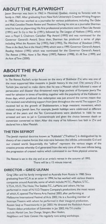 The Retreat 2003