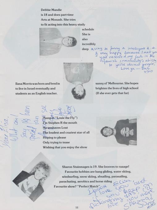 Sheitl Attraction 1988 8.jpeg