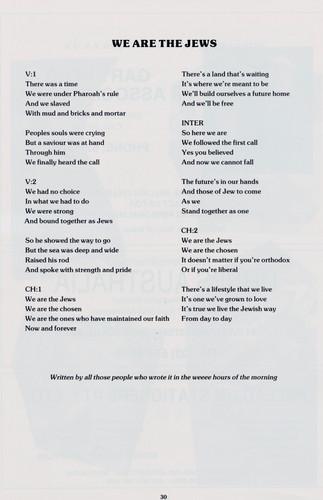 Sheitl Attraction 1988 22.jpeg