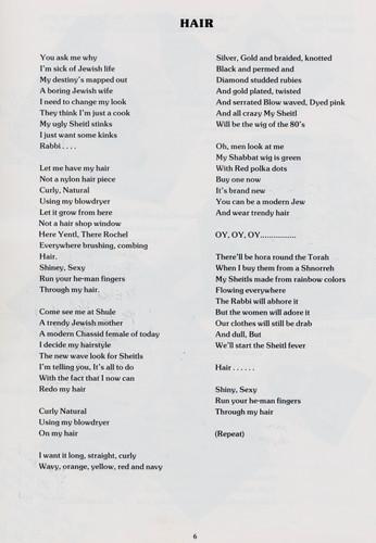 Sheitl Attraction 1988 6.jpeg