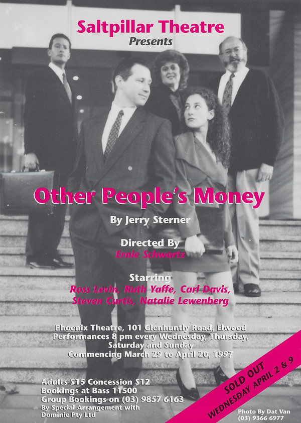 Other Peoples Money 1997.jpeg