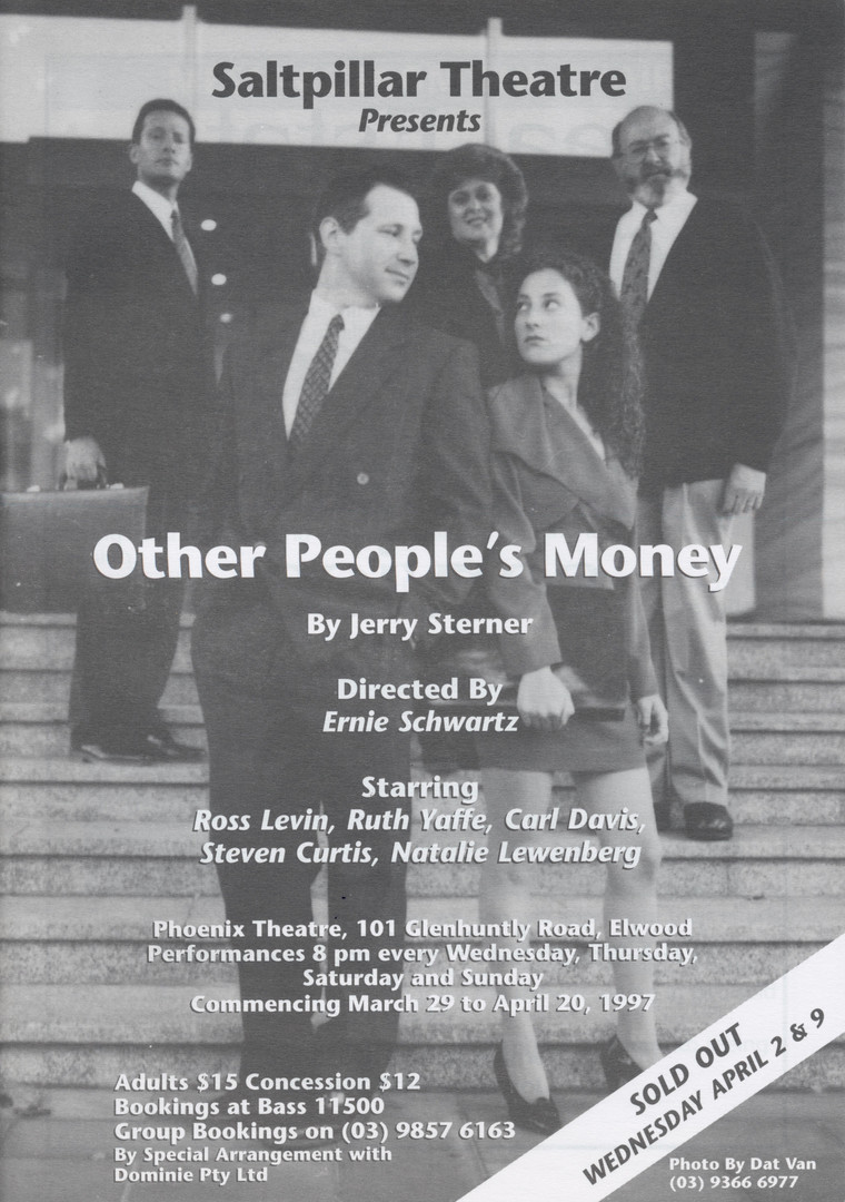 Other Peoples Money 1997