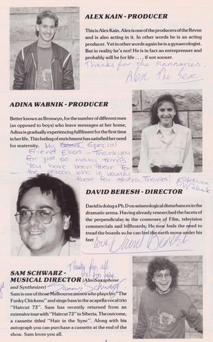 Sheitl Attraction 1988 2.jpeg