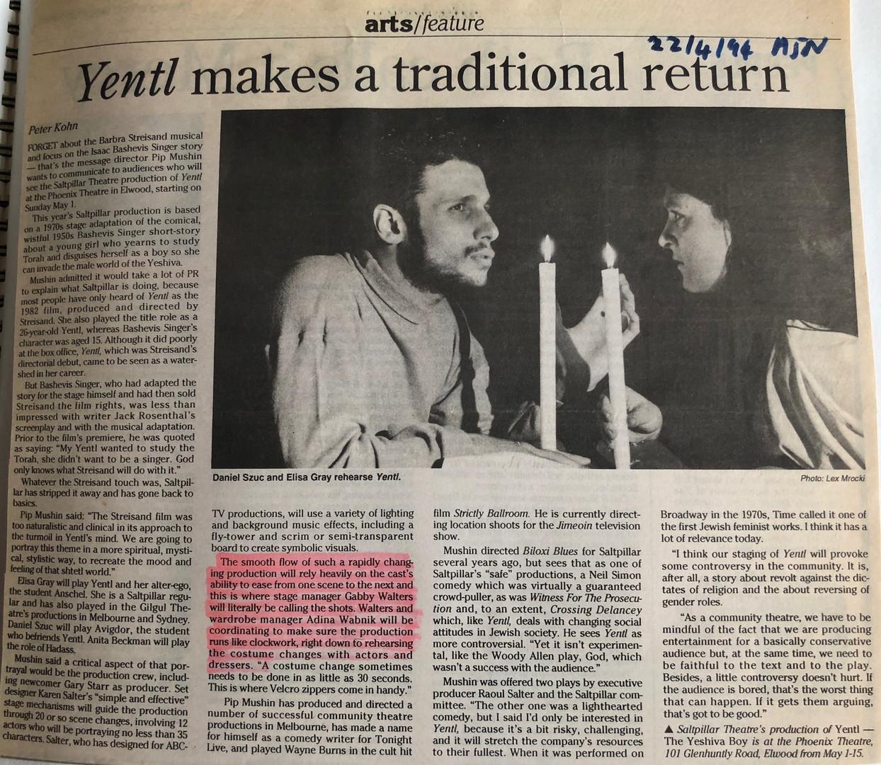 Yentl The Yeshive Boy 1994