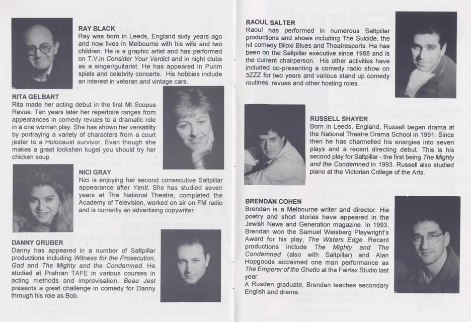Beau Jest 1994
