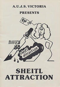 Sheitl Attraction 1988.jpeg