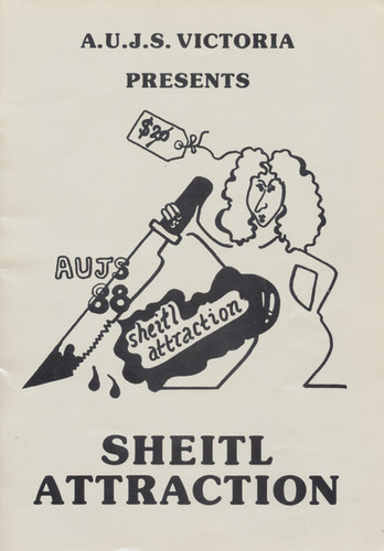 Sheitl Attraction 1988.jpeg