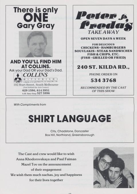 Sheitl Attraction 1988 15.jpeg