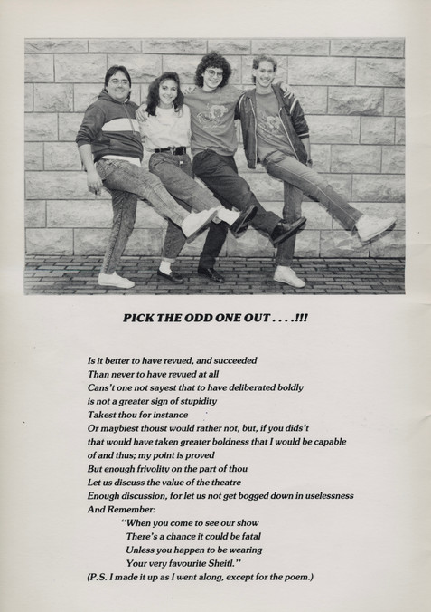 Sheitl Attraction 1988 1.jpeg