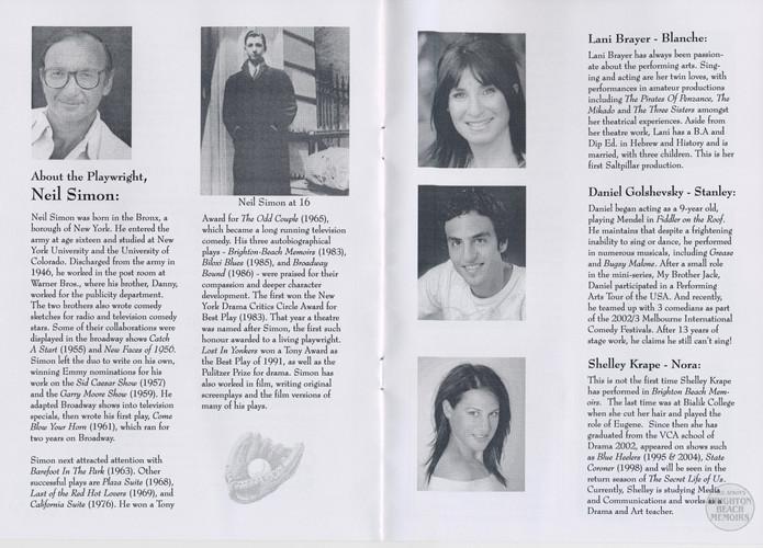 Brighton Beach Memoirs 2004