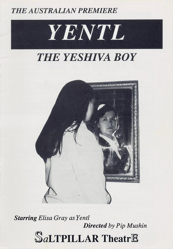 Yentl 1994.jpeg