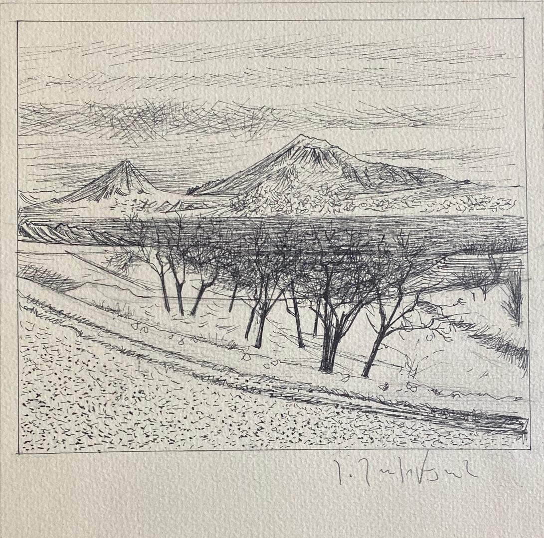 Ararat in pen