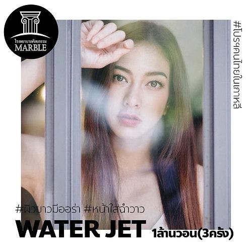 [โรงพยาบาลมาเบิ้ล] Water Jet